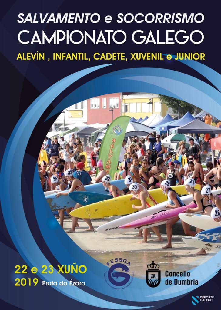 Campionato Galego de Salvamento e Socorrismo categorías alevín, infantil e cadete